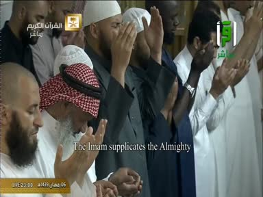 دعاء ليلة 7 رمضان 1439 هجري  - الشيخ عبدالله الجهني