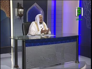 فتاوى رمضانية الحلقة-  6- 1439 هجري - الشيخ عبد الله المصلح