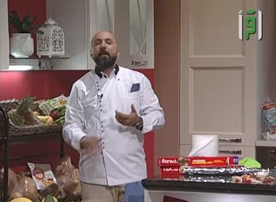مطبخك -الحلقة 12-عجينة السمبوسك والباف باستري - الشيف شادي زيتوني