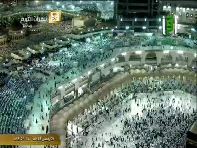 دعاء ليلة 10 رمضان 1439 هجري بصوت الشيخ ماهر المعيقلي