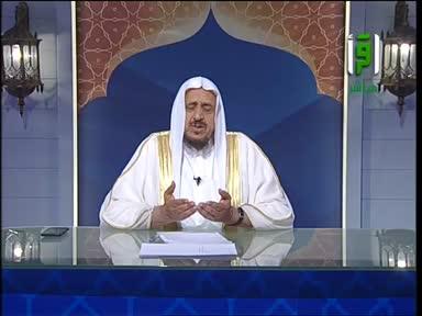 فتاوى رمضانية - الحلقة 10 -1439 هجري- الشيخ عبد الله المصلح