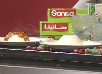 مطبخك -الحلقة 16- روزوتو الدجاج مع الخضار الشيف شادي زيتوني