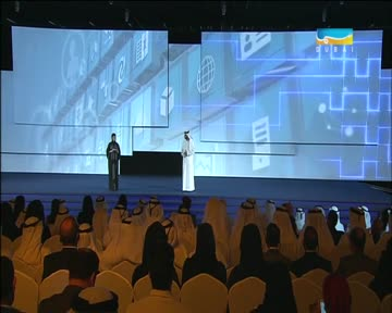 حفل اطلاق مشاريع خبراء الابتكار في حكومة الامارات: 22\11\2015