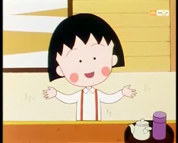 المسلسل الكرتوني ماروكو الصغيرة: الحلقة 51