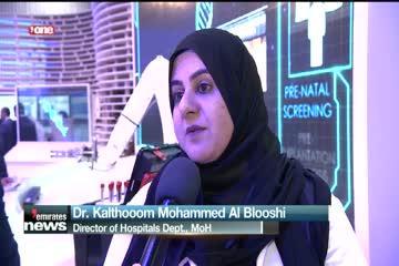 News Reports: Arab Health showcasing innovation and Dubai as a medical hub