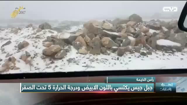 أخبار الإمارات - جبل جيس يكتسي باللون الأبيض ودرجة الحرارة 5 تحت الصفر
