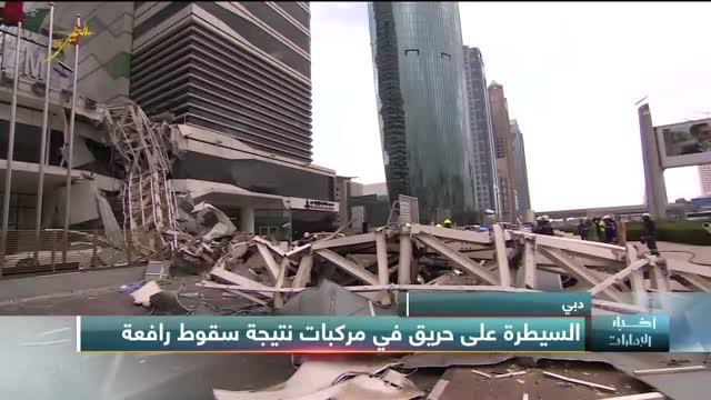 أخبار الإمارات - السيطرة على حريق في مركبات بدبي نتيجة سقوط رافعة