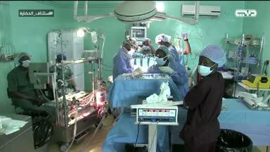 """أخبار الإمارات - """"القلوب الصغيرة"""" تجري عمليات جراحية لعلاج القلوب السقيمة في موريتانيا"""