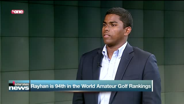 News Reports: Rayhan is the first amateur to win a MENA tour event