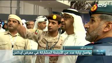 أخبار الإمارات – محمد بن زايد يواصل زيارة عدد من الأجنحة المشاركة في معرض آيدكس
