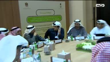 """أخبار الإمارات - محمد بن راشد يحضر """"خلوة العزم"""" المشتركة بين الإمارات والسعودية في أبوظبي"""