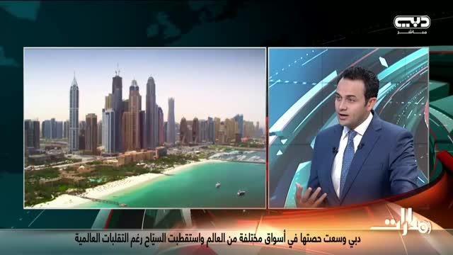 مدارات: دبي تستقطب 15 مليون سائح في 2016