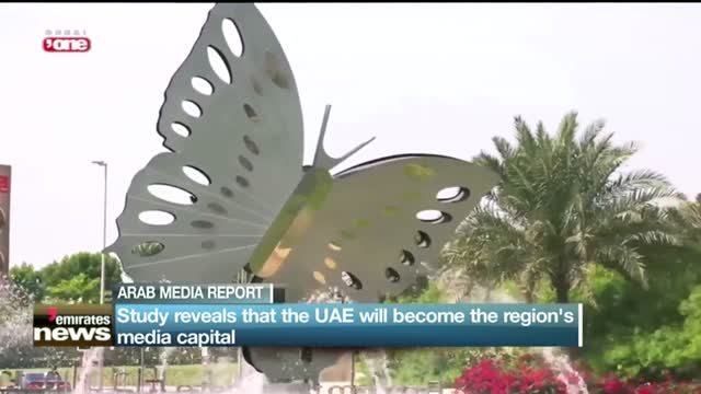 News Reports: Study reveals that the UAE will become the region's Media Capital