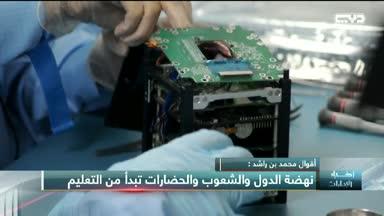 أخبار الإمارات – أقوال محمد بن راشد: نهضة الدول والشعوب والحضارات تبدأ من التعليم