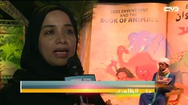 أخبار الإمارات – حديقة الحيوانات تستضيف معرض ألف اختراع واختراع وكتاب الحيوان في العين