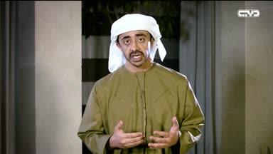 أخبار الإمارات - عبدالله بن زايد يطلق مسح رفاهية وتنمية الشباب