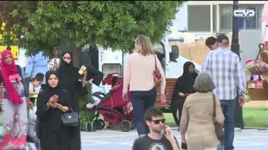"""أخبار الإمارات - """"مهرجان أم الإمارات"""" حدث ثقافي يحتفي بإنجازات أم الإمارات على كورنيش أبوظبي"""