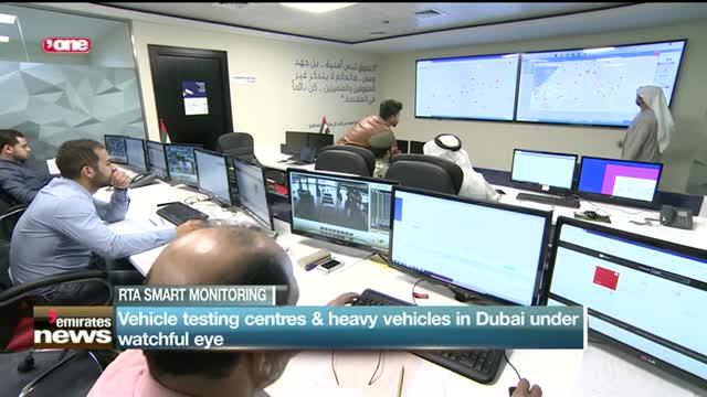 News Reports: Vehicle testing & heavy vehicles in Dubai under watchful eye