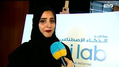 """أخبار الإمارات – """"دبي الذكية"""": إطلاق خارطة طريق الذكاء الاصطناعي"""
