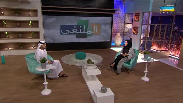 الملتقى: انطلاق أعمال الملتقى الحصى الخامس للمرأة، انطلاق فعاليات معرض أبوظبي للكتاب 2017