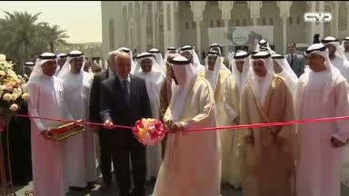 أخبار الإمارات – سلطان القاسمي يدشن العيادة الطبية المتنقلة لكبار السن في جامعة الشارقة