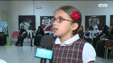"""أخبار الإمارات – 40 طالب وطالبة يخوضون تصفيات مسابقة """"تحدي القراءة"""" في مملكة البحرين"""