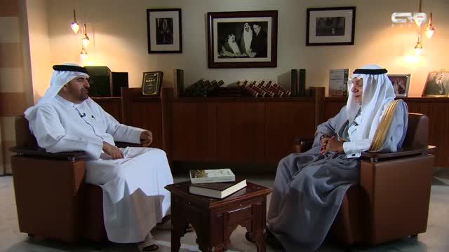 الراوي: الملك فيصل بن عبدالعزيز - الجزء الثاني
