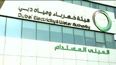 """أخبار الإمارات - كهرباء ومياه دبي تطلق حملتها السنوية """"لنجعل هذا الصيف أخضر"""""""