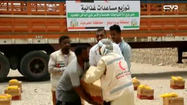 الهلال الإماراتي يوزع السلال الغذائية على ذوي الاحتياجات الخاصة في حضرموت باليمن