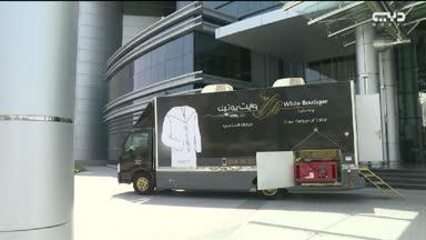 """""""مقاضي العيد"""" مبادرة أطلقتها شرطة دبي لأفراد المناوبات لشراء ملابسهم أيام العيد"""