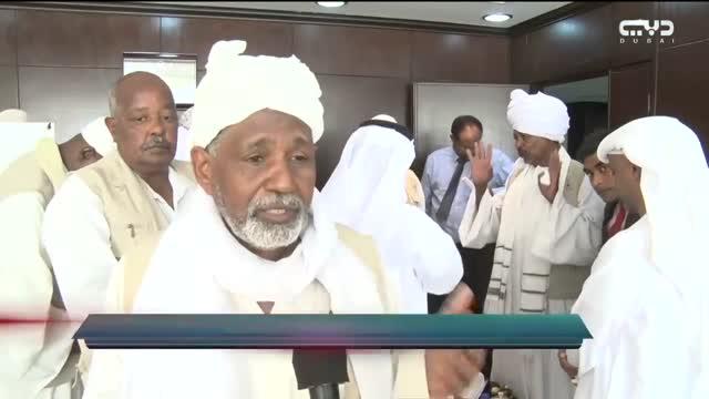أخبار الإمارات - الإمارات تتكفل بتكاليف 32 حاجا وحاجة من ذوي الدخل المحدود في السودان