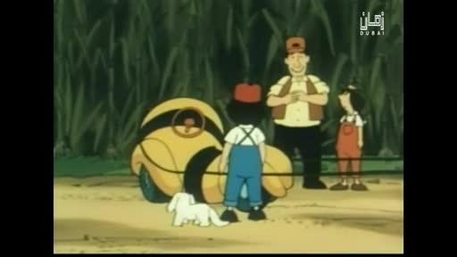 المسلسل الكرتوني السيارة المرحة بومبو: الجرار ووحش البحيرة