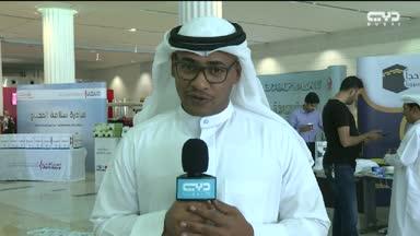 بعثة دبي الرسمية للحج تغادر الدولة متوجهة إلى الأراضي المقدسة لخدمة الحجاج إمارة دبي