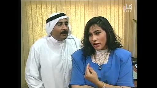 مسلسل الدعوة عامة: الحلقة 05