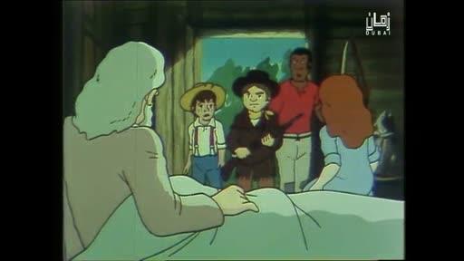 المسلسل الكرتوني مغامرات هاني: الحلقة 17
