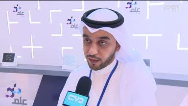 أخبار الإمارات – دبي: جايتكس للتقنية يختتم فعالياته اليوم بحضور أكثر من 4 ألاف عارض