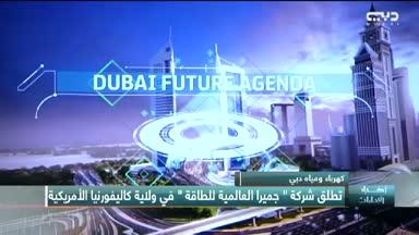 أخبار الإمارات –  كهرباء ومياه دبي تطلق شركة جميرا العالمية للطاقة في ولاية كاليفورنيا الأمريكية