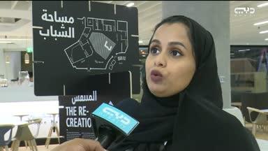 أخبار الإمارات – مركز الشباب إكس منصة نحو التحفيز والإبداع في خدمة الوطن