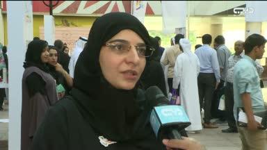 """أخبار الإمارات - بلدية دبي تطلق تطبيق """"منتجي"""" الذي يكشف حالة المنتج الاستهلاكي"""