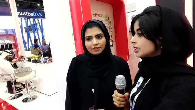 معرض دبي الدولي للإنجازات الحكومية: لقاء مع مريم المرزوقي من شرطة دبي