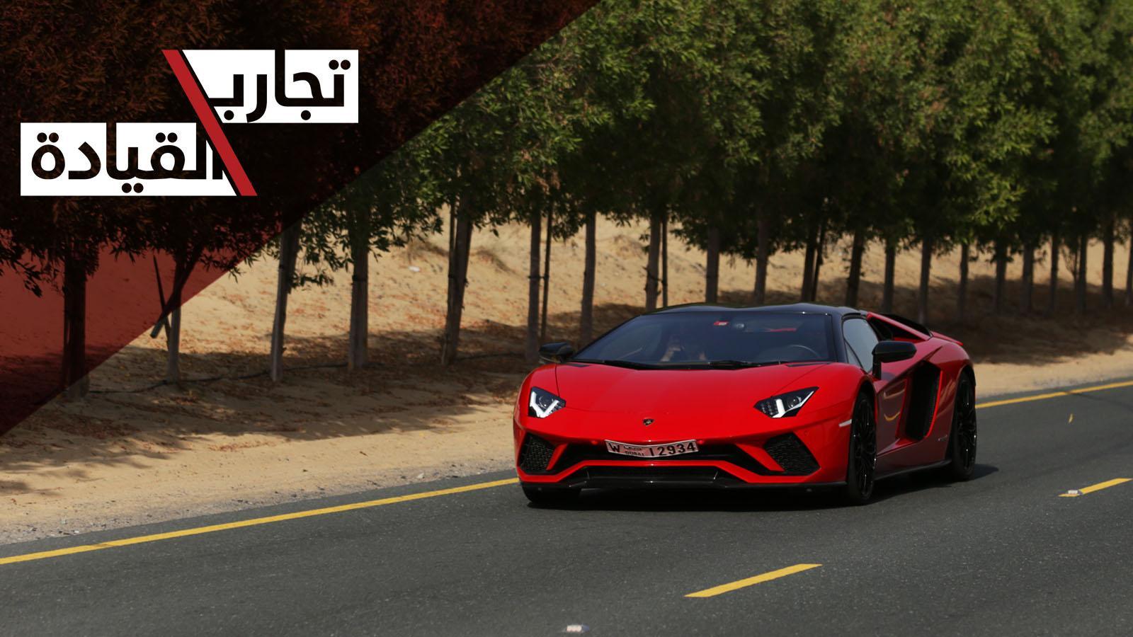 فيديو: ترويض ثور افنتادور اس رودستر الجديدة في دبي