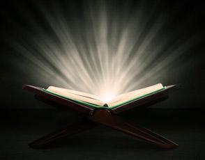 إشراقات في آيات