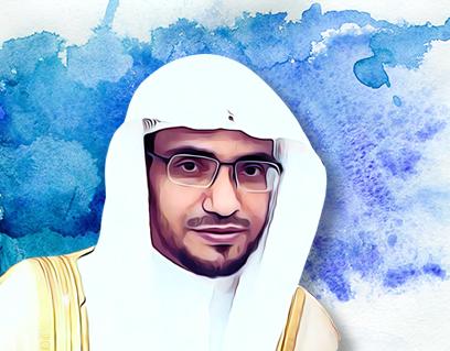 مشارق الأنوار - الشيخ صالح المغامسي