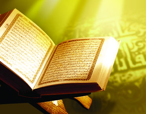 قرآن و تفسير