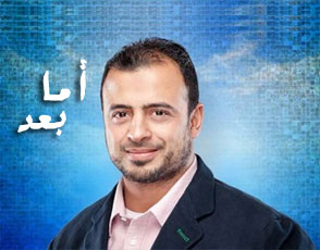 أما بعد - الداعية مصطفى حسني