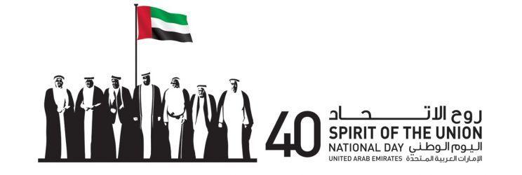 اليوم الوطني 40