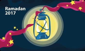 2017 رمضان