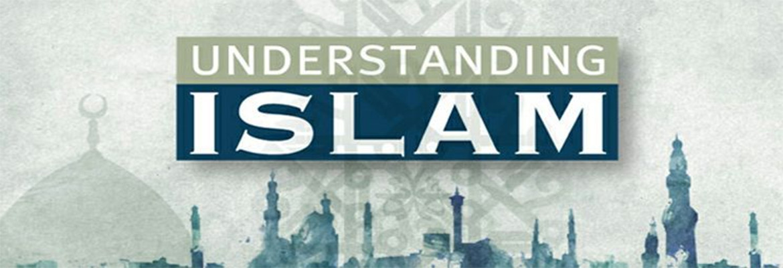 Understanding Islam (Season 4 )