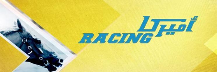 Racing America