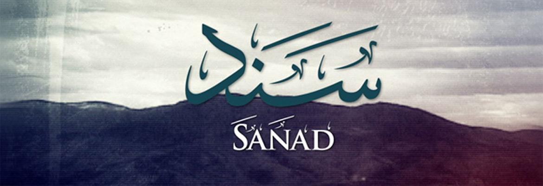 Sanad season2